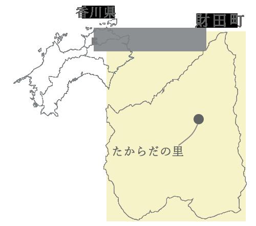 たからだの里地図イメージ